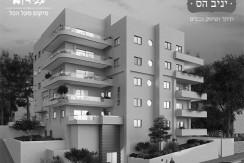 """פרויקט מגידו 14, חיפה. 4 חד' – 152 מ""""ר! יוקרה מפנקת במפלס אחד."""