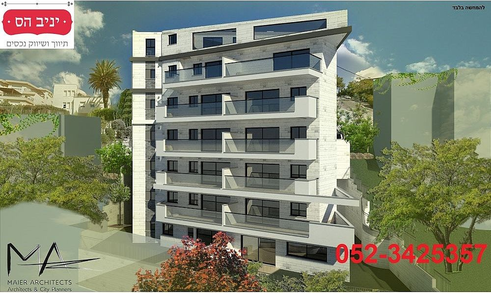 למכירה תיווך בלעדי בחיפה, שמבור, בפרויקט חדש ברחוב הירקון Pre-Sale דירה 3