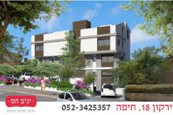 בפרויקט פנינה בשמבור, תיווך בבלעדיות, מכירת Pre-Sale דירה 11