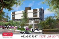 למכירה, תיווך בלעדי בחיפה, Pre-Sale דירה 9 בפרויקט הירקון 18, שמבור