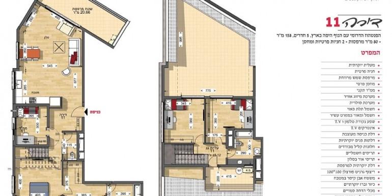 דירה 11_opt