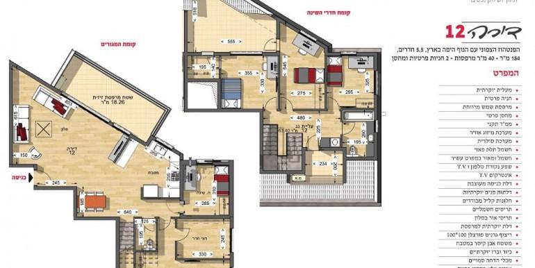 דירה 12_opt