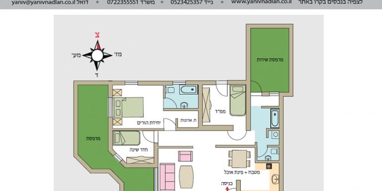 תכנית דירה_opt